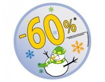 Sticker 60% HIVER 20